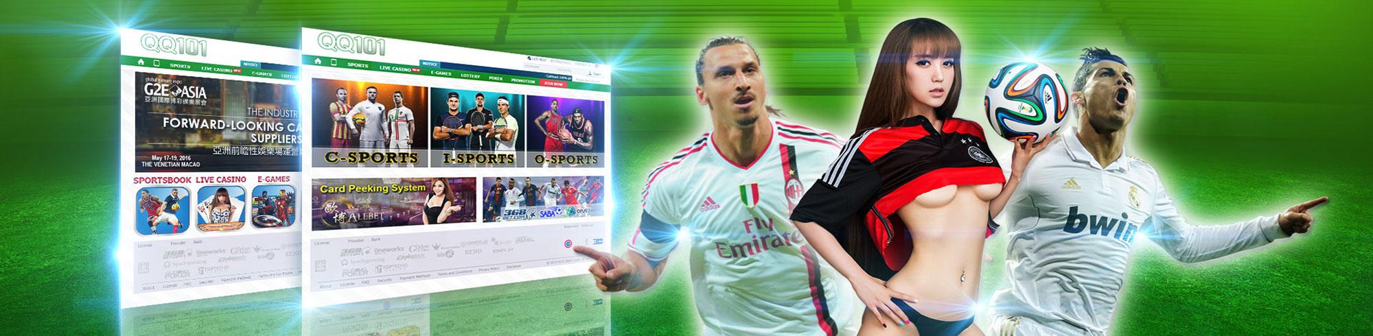 最高の確率でスポーツ賭博サイト